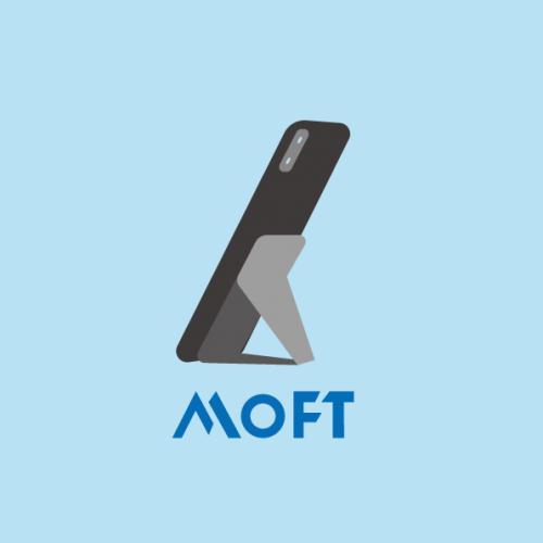 【MOFT】スタンド1つでココまで便利に|購入はAmazonがお得